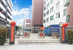 工厂规模生产,产能高达60万片/月