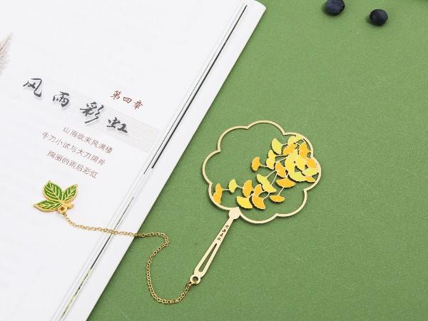 黄海森林-银杏团扇金属书签