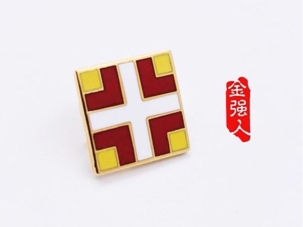 免费设计_定制_个性十字图型掐丝填油金属徽章样版