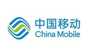 金强人合作客户:中国移动