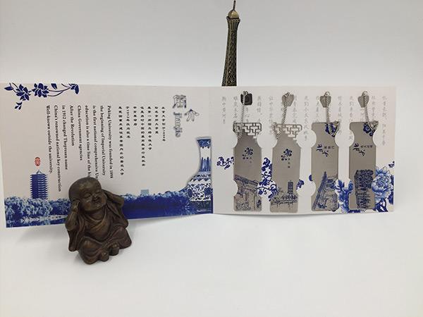 免费设计_定制_北京大学青花瓷套装书签样版