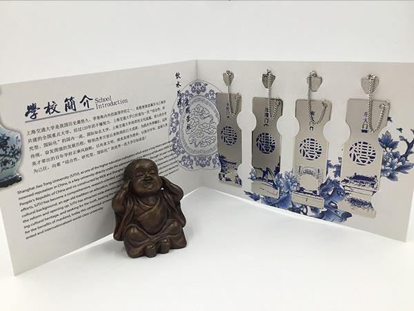 免费设计_定制_上海交通大学青花瓷套装书签样版