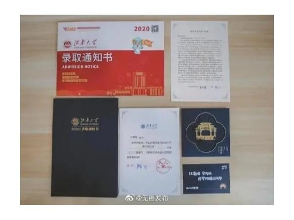 江南大学的录取通知书里纪念金属书签惊艳了全国想知道是谁做的吗?