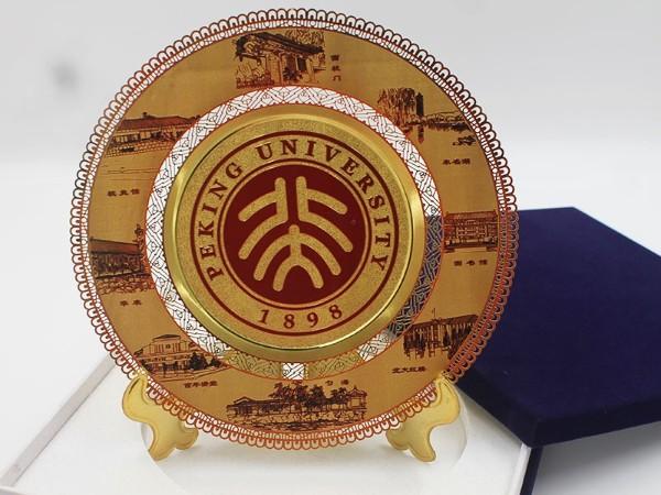 北京大学高档纪念金碟