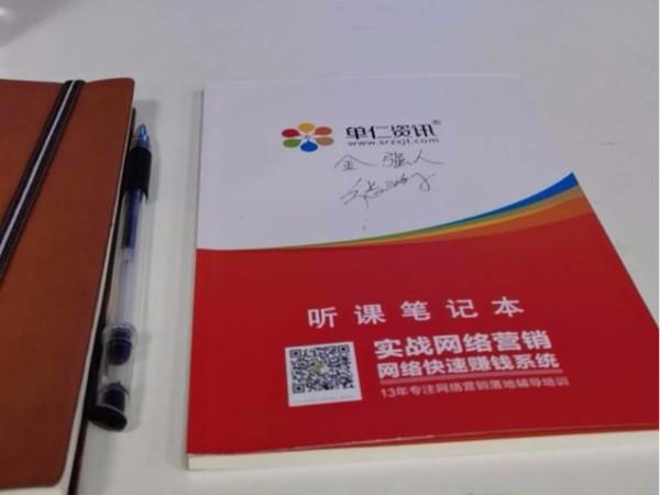 深圳市金强人制卡有限公司张总参加学习