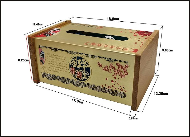 中国风摆件金属缕空纸巾盒高档抽纸盒