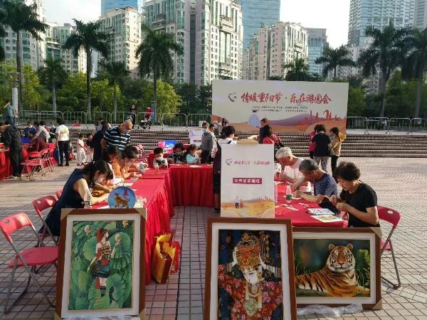 金强人掐丝珐琅画DIY 情暖重阳节 乐在游园会