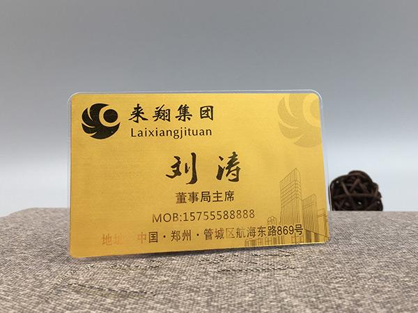 深圳金强人科普金属卡电镀前清洗液的重要性