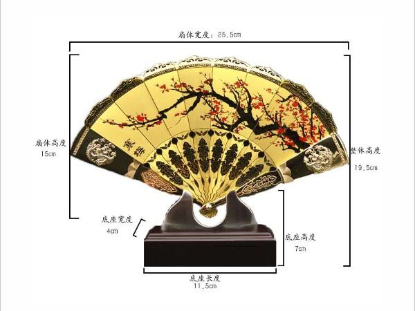中国特色礼品送老外事出国商务定制手工艺品小礼物金属扇面摆件