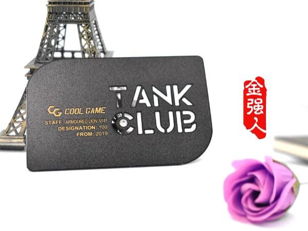 免费设计_定制_COOLgame腐蚀镂空金属会员卡样版
