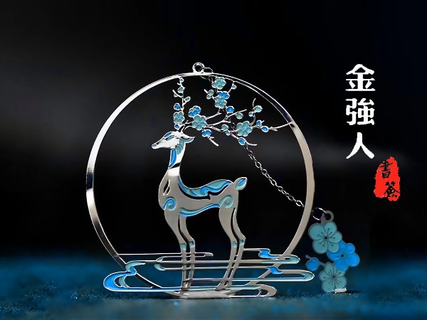 免费设计_定制_个性镂空蓝彩神鹿金属书签样版