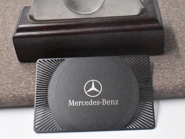 梅赛德斯·奔驰----金属芯片卡定制案例