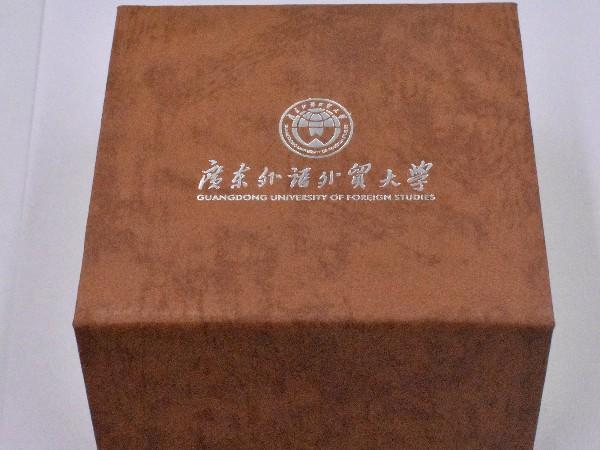 广东外语外贸大学----创意工艺品定制
