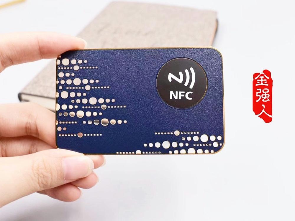 免费设计_定制_雅兰腐蚀个性镂空NFC金属芯片卡样版