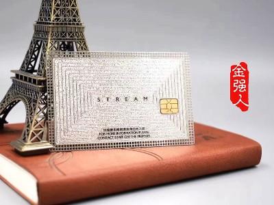 免费设计_定制_亮金钻底花纹STREAM金属芯片卡样版