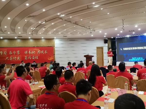 深圳金强人团队参加第一届全国牛商资源对接会