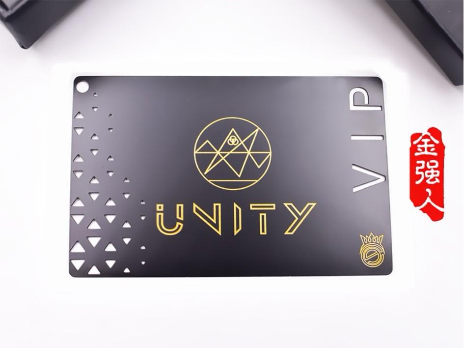 免费设计_定制_UNITY镂空拉丝雅黑金属会员卡样版