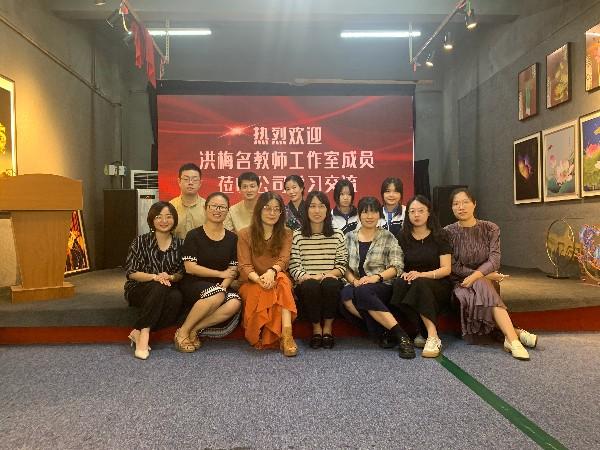 热烈欢迎洪梅名教师工作室成员莅临深圳金强人制卡有限公司学习交流