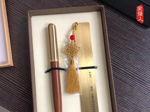 金属书签物语系类书签创意文具可爱黄铜书签学生文艺小礼物礼品