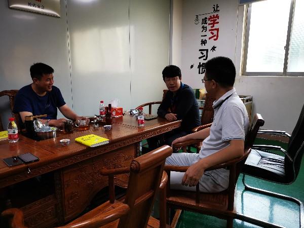 5月8日,公司张总去博皓电子学习
