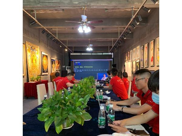2020年8月22号牛商汇第二集体大课在深圳金强人公司举行