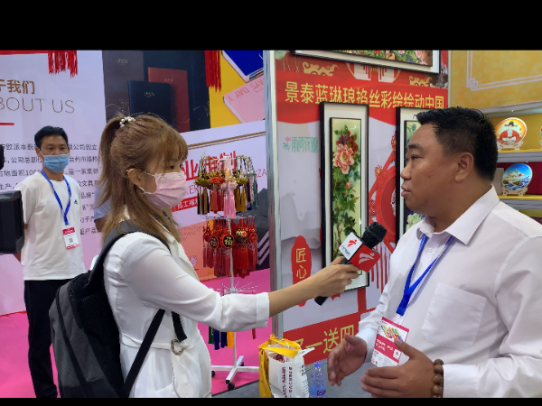 金强人参加第28届中国国际礼品展会