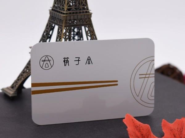 免费设计个性化定制不锈钢本色缕空贵宾卡