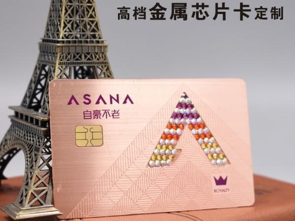 定制电子芯片感应卡NFC金属材质智能卡磨砂面高端金属卡