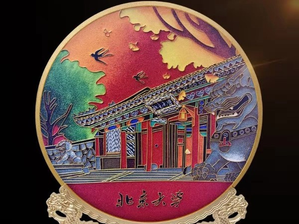 北京大学景泰蓝圆盘