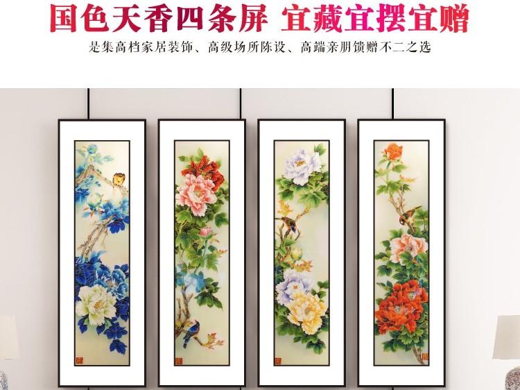 景泰蓝国色天香三联画