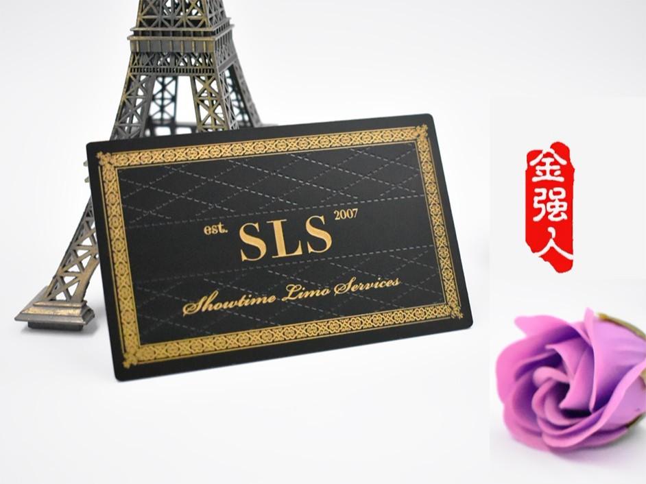 免费设计_定制_SLS磨砂腐蚀高档金属会员卡样版