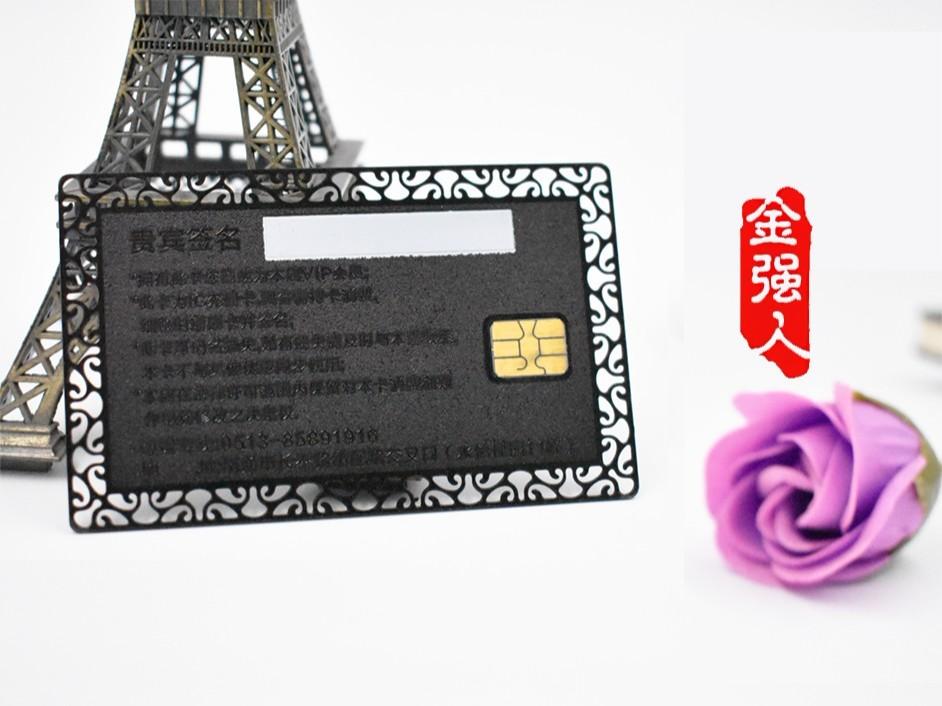 免费设计_定制_水汇馆镂空金属至尊会员芯片卡样版
