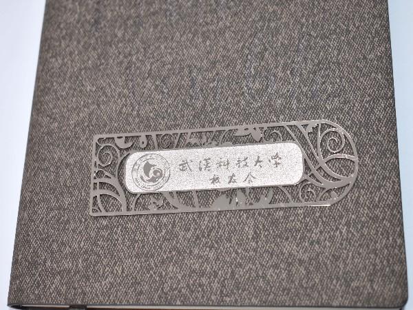 免费设计_定制_武科大校友会金属书签样版