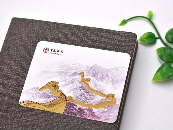 免费设计_定制_中国银行金属书签样版
