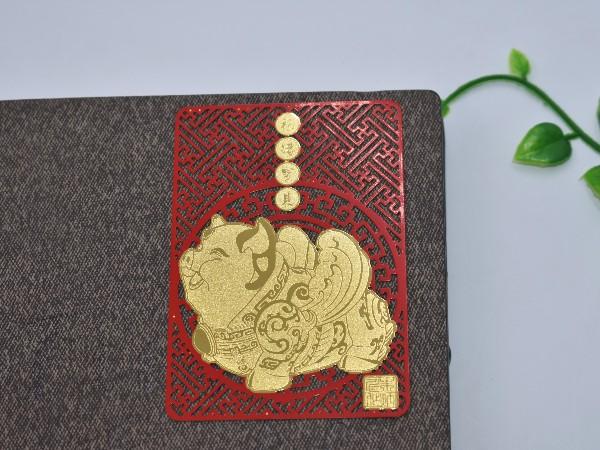 免费设计_定制_福猪宝贝金属书签样版
