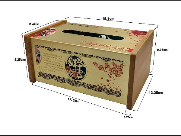 高档纸金盒与普通纸盒相比优势在哪里?