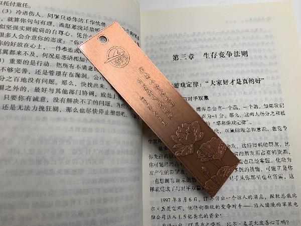 你知道金属尺子书签有什么特点吗?
