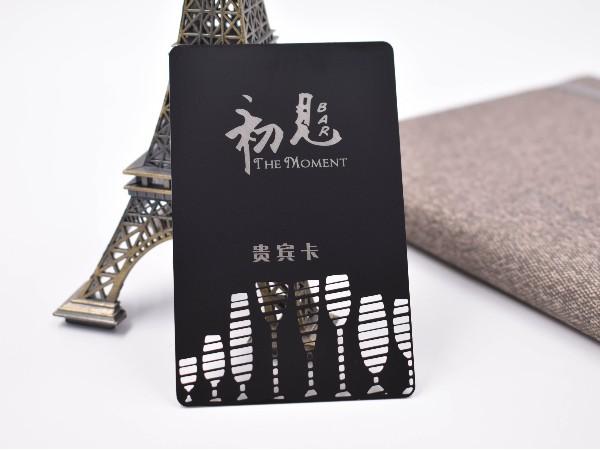 不锈钢黑色镂空贵宾卡定制