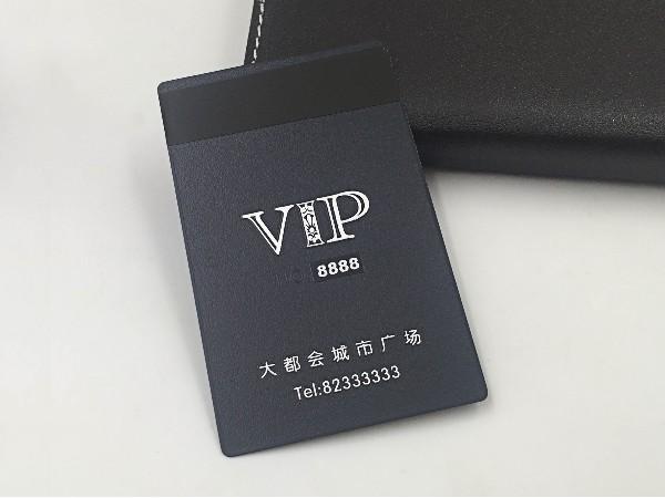 不锈钢电镀黑色磁条卡定制