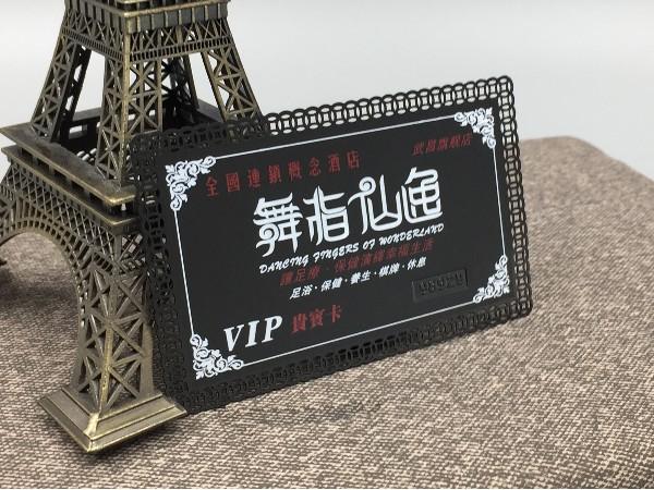 免费设计_定制_不锈钢腐蚀镂空VIP卡样版