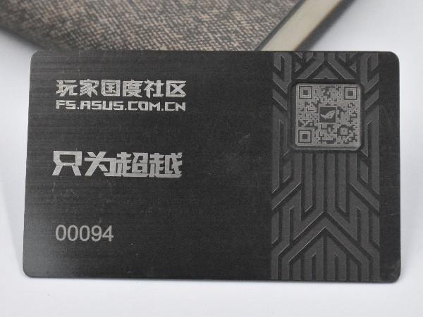 免费设计_定制_高档金属卡会员卡