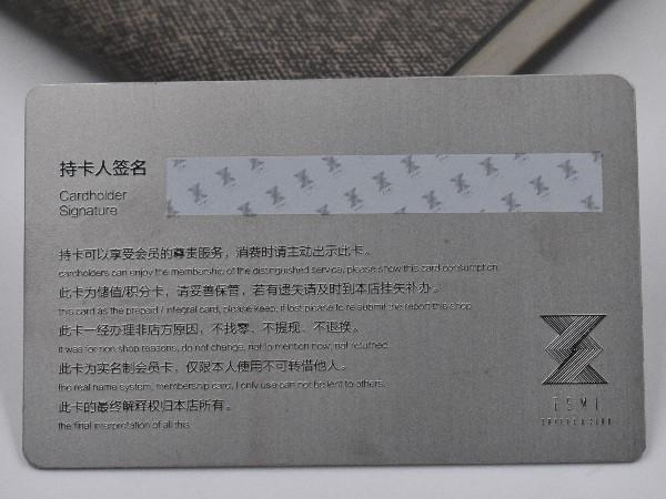 免费设计_定制_高档金属卡Ic卡芯片卡