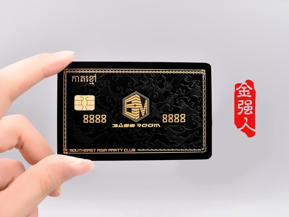 免费设计_定制_黑金BR高端金属信用芯片卡样版