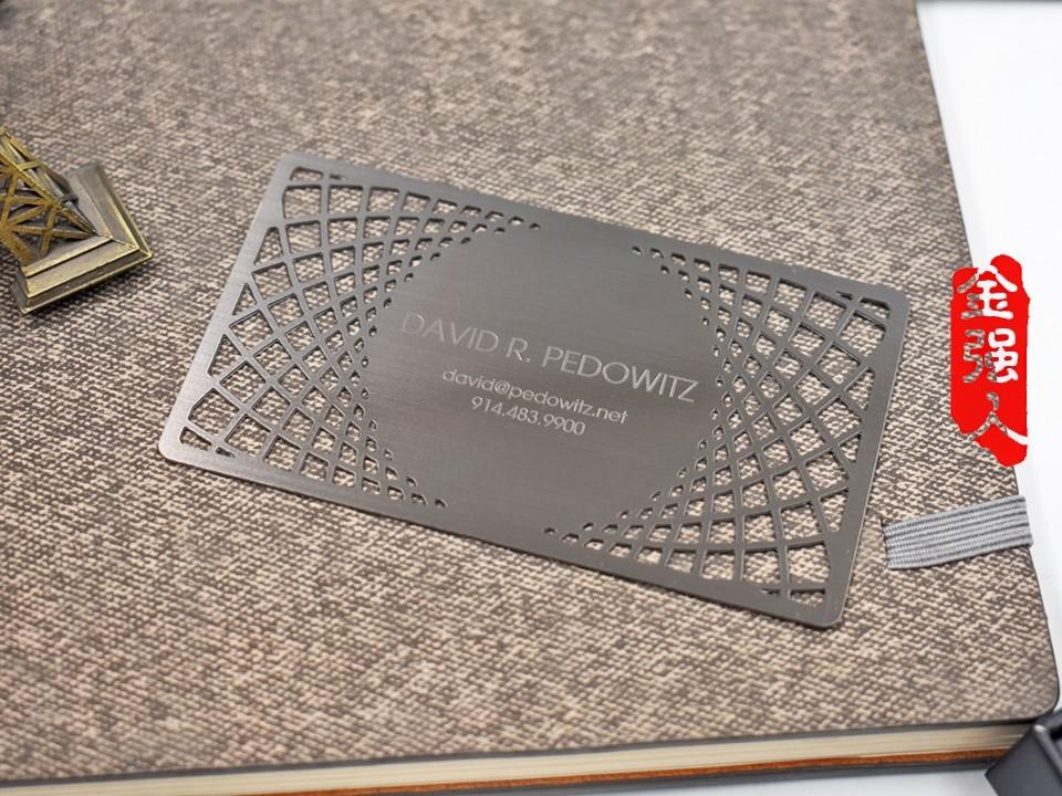 免费设计_定制_DRP创意镂空拉丝金属名片卡样版