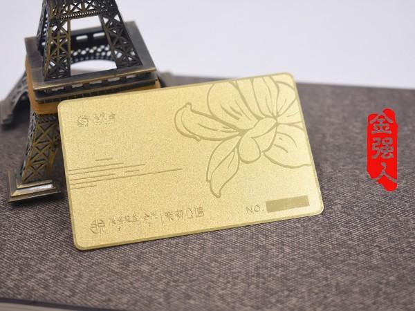 金属会员卡定制异形镂空不锈钢卡精铜名片制作金卡银卡拉丝贵宾卡