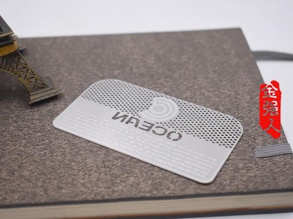 金属卡定制厂家浅析怎样的小礼品让顾客长久保留?