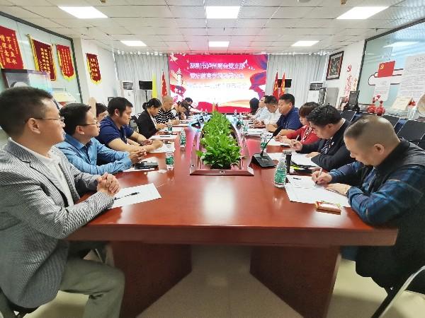 深圳市金强人公司积极参与建党100周年党史教育学习活动
