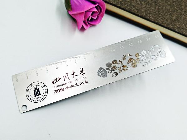 四川大学金属书签设计有哪些要求?