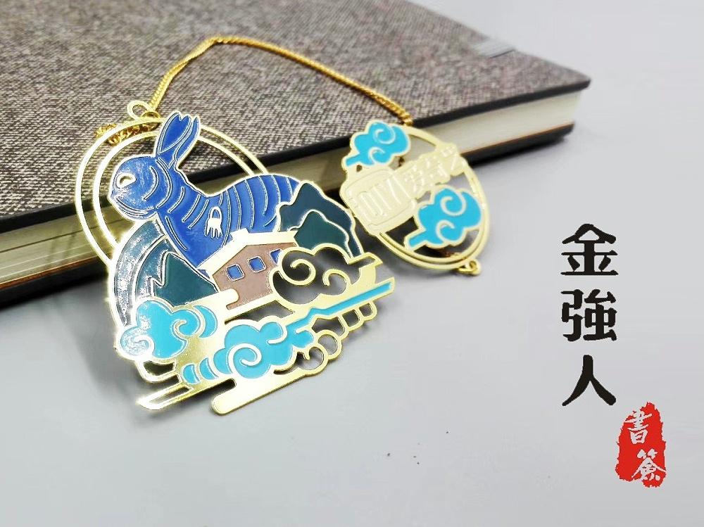 免费设计_定制_中秋佳节蓝彩玉兔金属书签样版