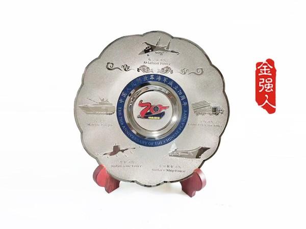 免费设计_定制_解放军海军成立70周年庆纪念盘样版
